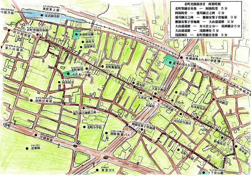 街歩き地図(小)